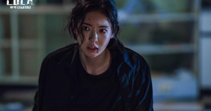 อีดาฮี(Lee Da Hee) กลายเป็นนักสืบที่ไม่หยุดยั้งในละครเรื่องใหม่ทางช่อง tvN