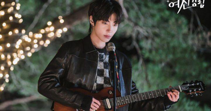 """ฮวางอินยอบ(Hwang In Yeob) ร้องเพลงเซเรเนดสุดหวานใน """"True Beauty"""""""