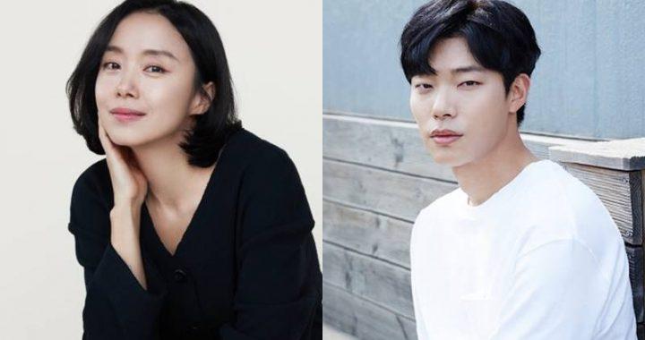ละครเรื่องใหม่ของจอนโดยอน(Jeon Do Yeon) และรยูจุนยอล(Ryu Jun Yeol) เผยรายละเอียดตัวละคร