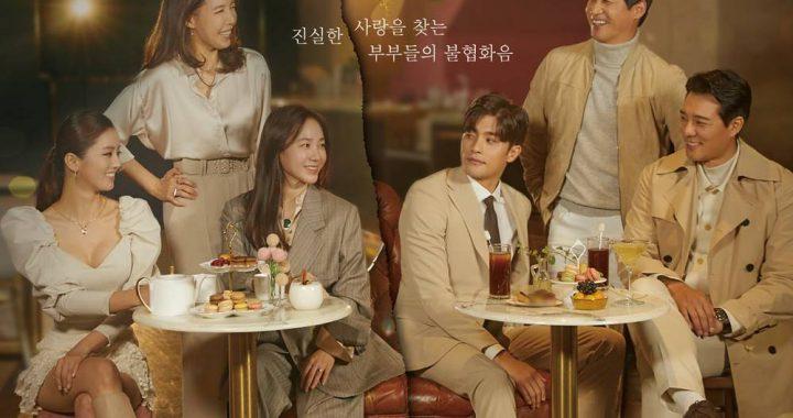 Marriage Lyrics and Divorce Music ซีรีย์เกาหลี
