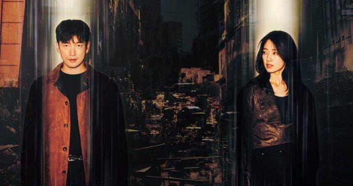 """พัคชินฮเย(Park Shin Hye) และโชซึงอู(Cho Seung Woo) ต้องช่วยโลกจากอนาคตของดิสโทเปียใน """"Sisyphus: The Myth"""""""