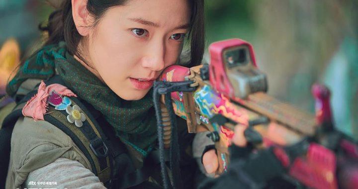 """พัคชินฮเย(Park Shin Hye) กลายเป็นนักรบผู้กล้าในละครเรื่องใหม่ """"Sisyphus: The Myth"""""""