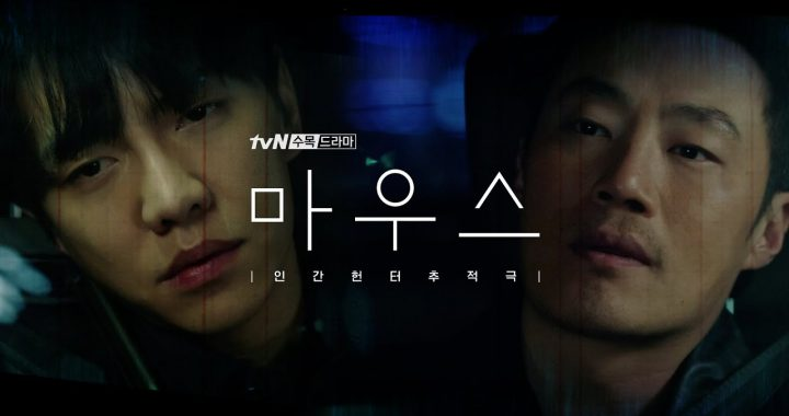 อีซึงกิ(Lee Seung Gi) เผชิญวิกฤตขณะที่เขาออกล่ากับอีฮีจุน(Lee Hee Joon) ในทีเซอร์ละครเรื่องใหม่