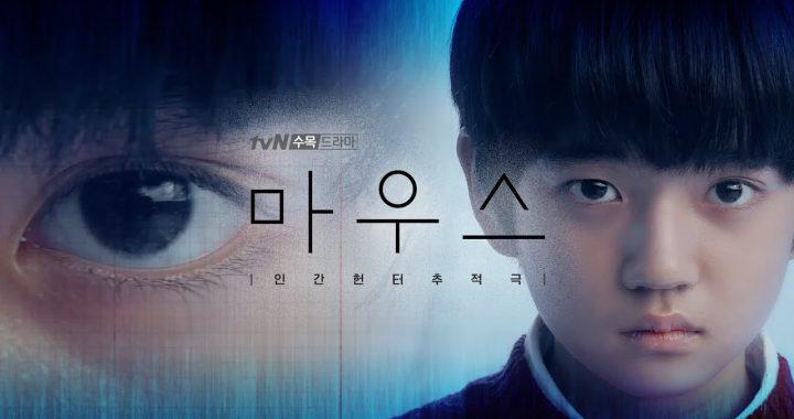 ละครลึกลับเรื่องใหม่ของอีซึงกิ(Lee Seung Gi) เผยทีเซอร์แรกสุดหลอน