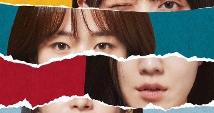 Love Scene Number ซีรีย์เกาหลี
