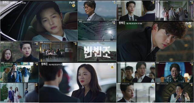 """ซงจุงกิ(Song Joong Ki), จอนยอบิน(Jeon Yeo Bin) และแทคยอน(Taecyeon) รวมกำลังเพื่อตอบแทนผู้กระทำผิดในทีเซอร์ """"Vincenzo"""""""