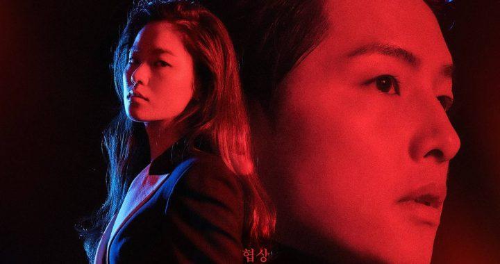 """ซงจุงกิ(Song Joong Ki) และ จอนยอบิน(Jeon Yeo Bin) แสดงเคมีของพวกเขาใน """"Vincenzo"""" และชื่นชมการแสดงของกันและกัน"""
