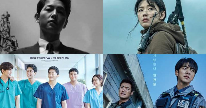 tvN เผยรายชื่อละครเกาหลีที่จะออกอากาศในปี 2021