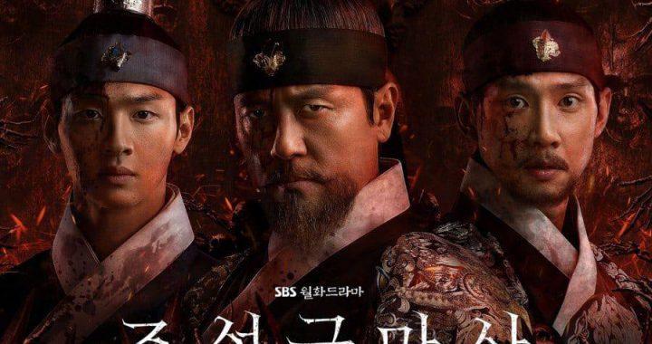 """""""Joseon Exorcist"""" ได้รับความนิยมอย่างมากสำหรับเรตติ้งการออกอากาศตอนแรก"""