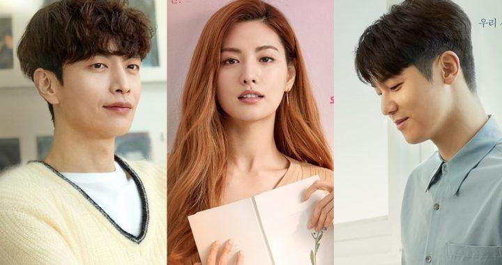 อีมินกิ(Lee Min Ki), นานะ(Nana) และคังมินฮยอค(Kang Min Hyuk) ในโปสเตอร์สำหรับละครโรแมนติกเรื่องใหม่