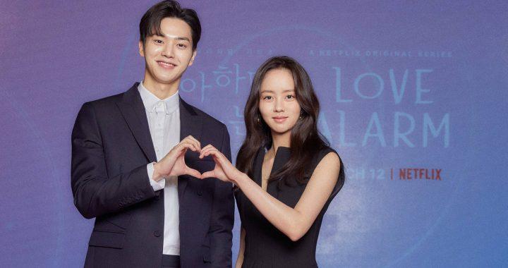 """คิมโซฮยอน(Kim So Hyun) และซงคัง(Song Kang) พูดคุยเกี่ยวกับตัวละครที่เติบโตขึ้นใน """"Love Alarm 2"""""""
