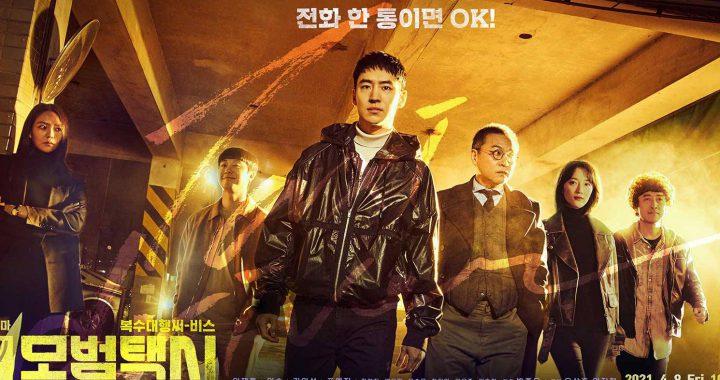 Taxi Driver – เรื่องย่อซีรีย์เกาหลี
