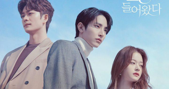"""คังแทโอ(Kang Tae Oh), อีซูฮยอก(Lee Soo Hyuk) และชินโดฮยอน(Shin Do Hyun) มีความสัมพันธ์แบบรักสามเส้าใน """"Doom At Your Service"""""""