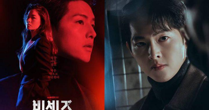 """Vincenzo"" และซงจุงกิ(Song Joong Ki) ติดอันดับสูงสุดสำหรับละครและนักแสดงเกาหลีที่ได้รับความนิยมมาที่สุดเป็นสัปดาห์ที่ 2 ติดต่อกัน"