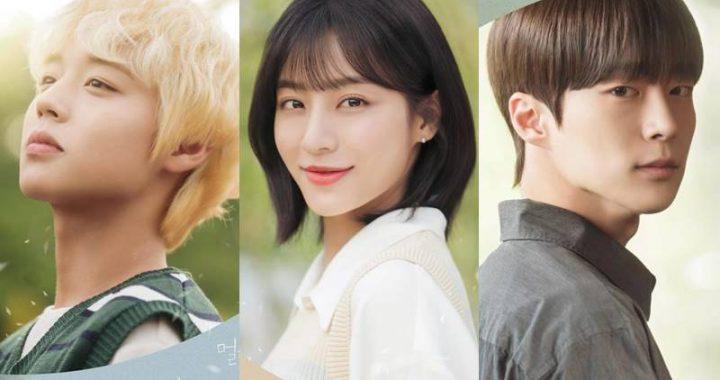 """พัคจีฮุน, คังมินอา และแบอินฮยอกเตรียมเผชิญหน้ากับความเป็นจริงในโปสเตอร์ """"At A Distance Spring Is Green"""""""