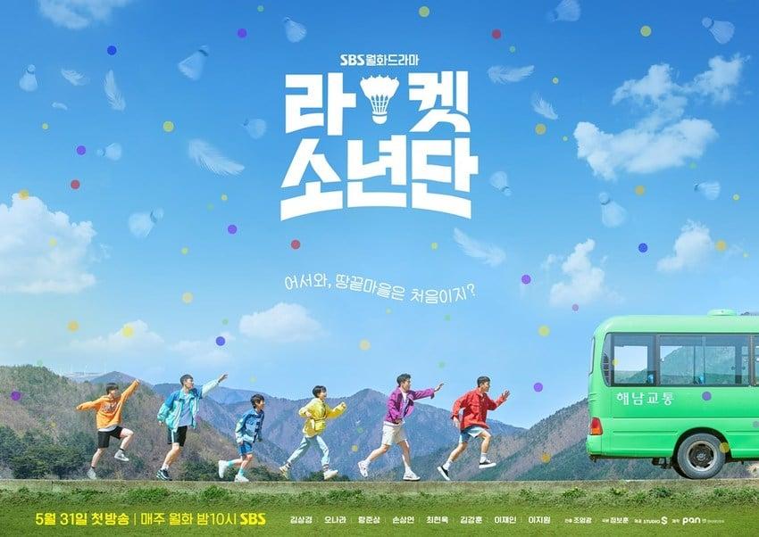 Racket Boys เรื่องย่อซีรีย์เกาหลี