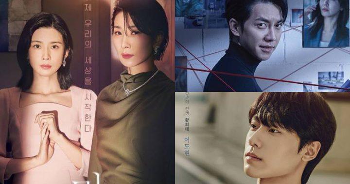 """Mine"", ""Mouse"", อีซึงกิ(Lee Seung Gi) และอีโดฮยอน(Lee Do Hyun) ได้รับความนิยมมากที่สุดในรายชื่อซีรีย์เกาหลีและนักแสดง"