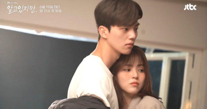ซงคัง(Song Kang) และฮันโซฮี(Han So Hee) เผยเคมีที่น่ารักเบื้องหลังของละครโรแมนติกเรื่องใหม่