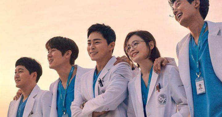 Hospital Playlist 2 เรื่องย่อซีรีย์เกาหลี
