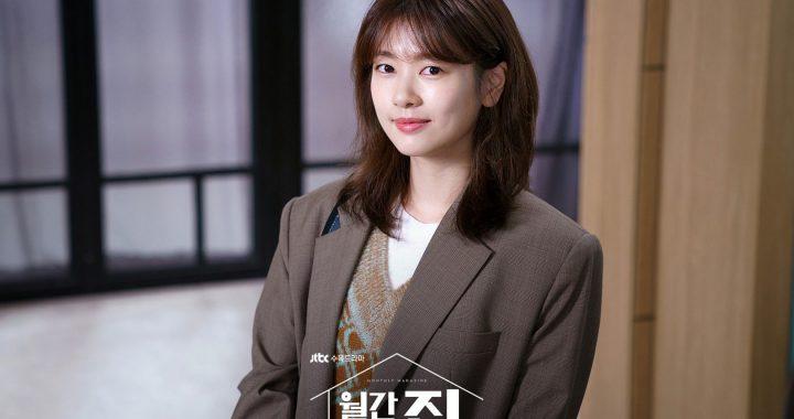จองโซมิน(Jung So Min) กลายเปลี่ยนเป็นบรรณาธิการงานยุ่งที่พบความสะดวกสบายในบ้านของเธอในละครเรื่องใหม่