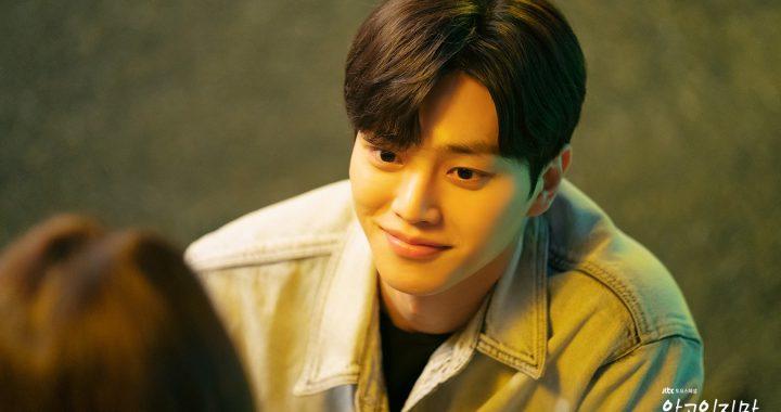 """ซงคัง(Song Kang) แสดงให้เห็นถึงด้านที่เย็นชาและอบอุ่นของตัวละครในละครเรื่องใหม่ """"Nevertheless"""""""