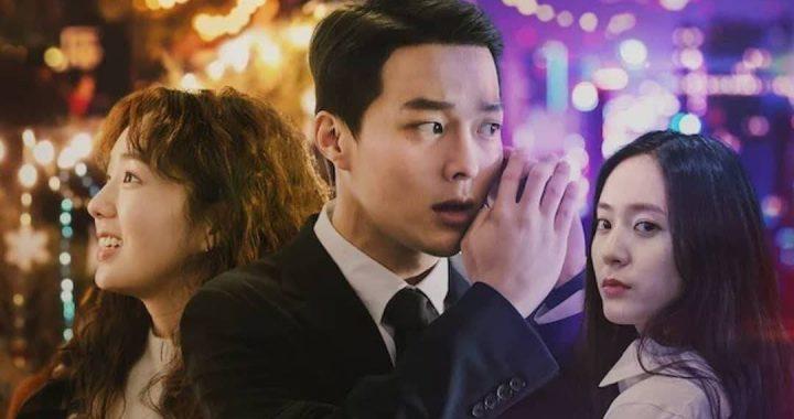 ภาพยนตร์เกาหลี Sweet & Sour: รักหวานอมเปรี้ยว