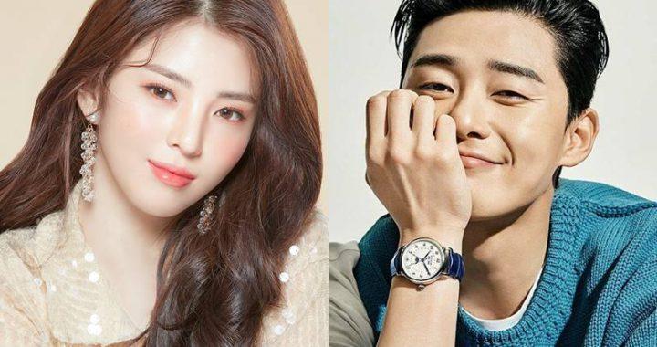 ฮันโซฮี(Han So Hee) เจรจาร่วมงานกับพัคซอจุน(Park Seo Joon) สำหรับละครเรื่องใหม่