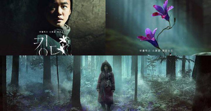 """Kingdom: Ashin Of The North"" นำแสดงโดยจอนจีฮยอน(Jun Ji Hyun) แชร์ภาพการผจญภัยลึกลับในโปสเตอร์ทีเซอร์"
