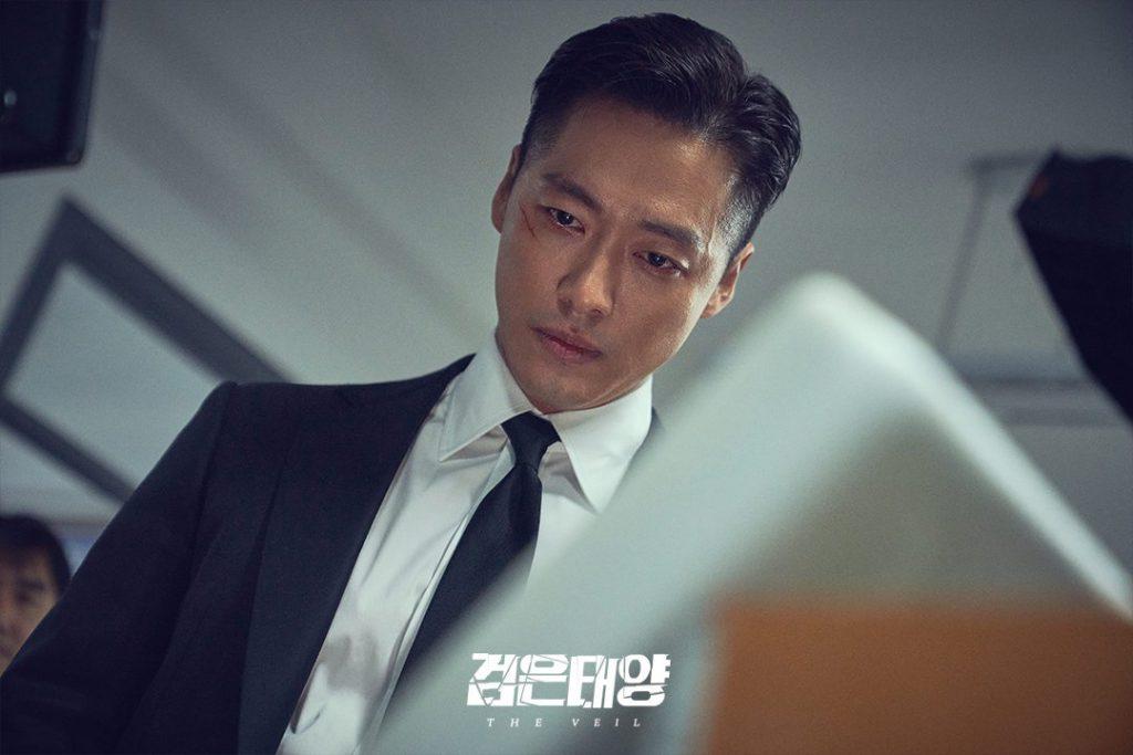 นัมกุงมิน(Namgoong Min)