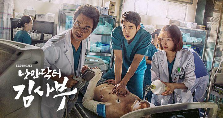 Romantic Doctor, Teacher Kim / Dr. Romantic เรื่องย่อซีรีย์เกาหลี
