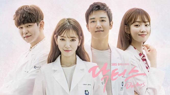 Doctors เรื่องย่อซีรีย์เกาหลี