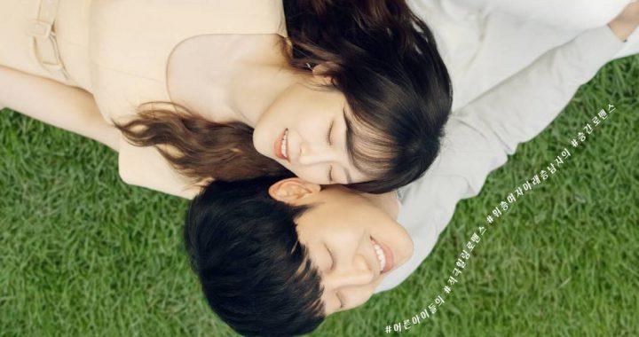 You Are My Spring เรื่องย่อซีรีย์เกาหลี
