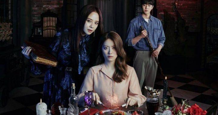 """The Witch's Diner"" นำแสดงโดยซงจีฮโย, นัมจีฮยอน และแชจองฮยอบ เปิดตัวโปสเตอร์หลักลึกลับและน่าขนลุก"