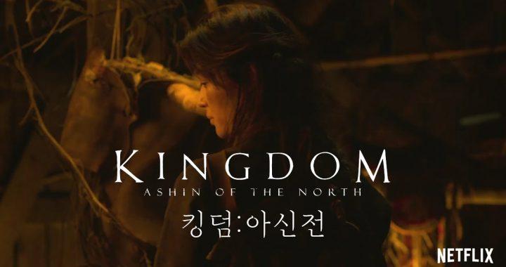 """ตอนพิเศษของ """"Kingdom"""" ที่นำแสดงโดยจอนจีฮยอน(Jun Ji Hyun) จะปล่อยออกมาในเดือนกรกฎาคม พร้อมเผยทีเซอร์"""