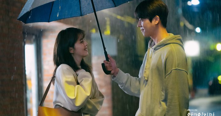 """แชจองฮยอบ(Chae Jong Hyeop) ยิ้มอย่างสดใสต่อหน้าฮันโซฮี(Han So Hee) ใน """"Nevertheless"""""""