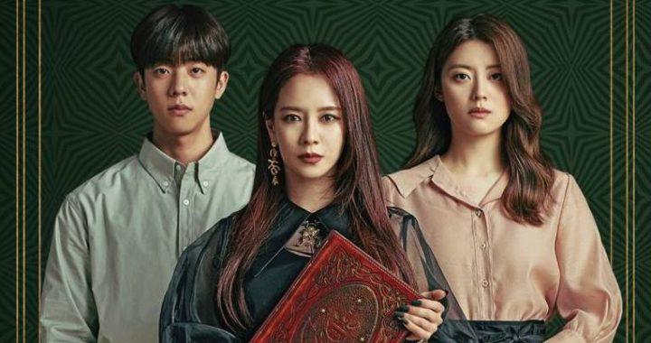 The Witch's Diner เรื่องย่อซีรีย์เกาหลี