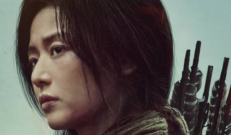 Kingdom: Ashin Of The North ซีรีย์เกาหลี