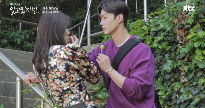 """ซงคัง(Song Kang) และฮันโซฮี(Han So Hee) ขี้เล่นขณะถ่ายทำฉากจูบอมยิ้มใน """"Nevertheless"""""""