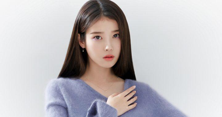 ไอยู(IU) – ดาราเกาหลี