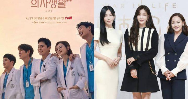 """Hospital Playlist 2"" ขึ้นอันดับ 1 ในรายการละครเกาหลีที่ได้รับความนิยมมากที่สุด + อันดับนักแสดงเกาหลียอดนิยมจาก ""The Penthouse 3"""