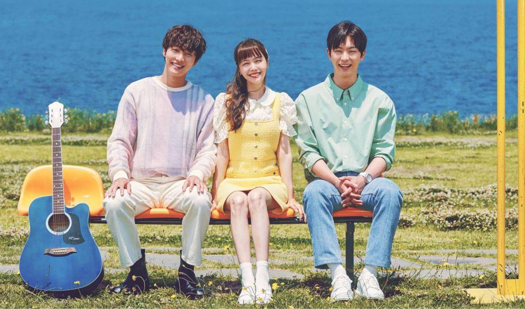 Please Check the Event เรื่องย่อซีรีย์เกาหลี