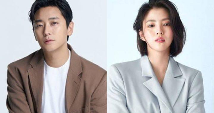 จูจีฮุน(Joo Ji Hoon) และฮันโซฮี(Han So Hee) คอนเฟิร์มรับบทนำในภาพยนตร์เรื่องใหม่