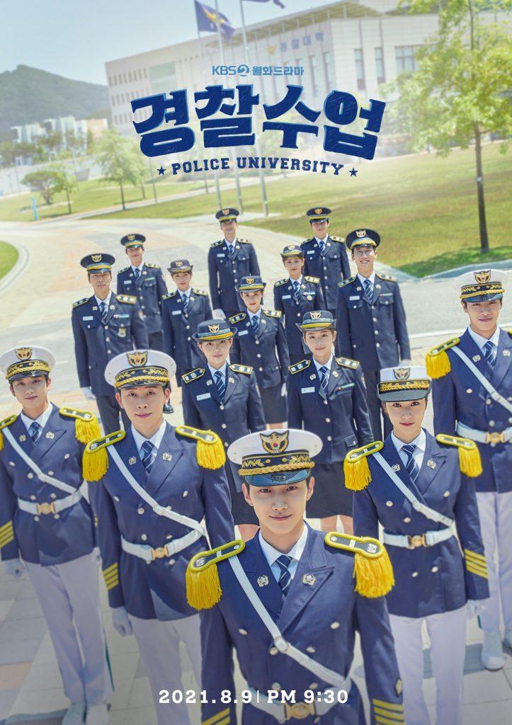 Police University เรื่องย่อซีรีย์เกาหลี