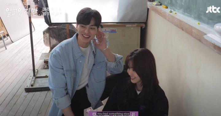 """ซงคัง(Song Kang) ทำให้ฮันโซฮี(Han So Hee) ขณะถ่ายทำละครเรื่อง """"Nevertheless"""""""