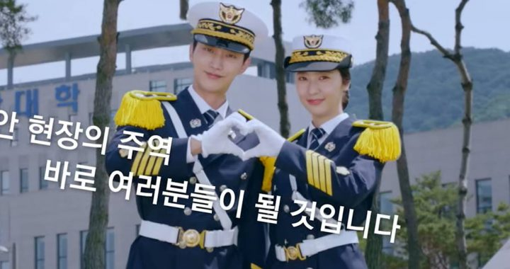 """คริสตัล(Krystal) และจินยอง(Jinyoung) ต้อนรับคุณสู่ """"Police University"""" ในทีเซอร์ใหม่ที่แปลกประหลาด"""