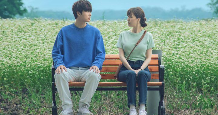 มินอา(Minah) วง Girl's Day และควอนฮวาอุน(Kwon Hwa Woon) มีโอกาสครั้งสุดท้ายที่จะปลุกความโรแมนติกของพวกเขาในทีเซอร์สำหรับละครโรแมนติกเรื่องใหม่
