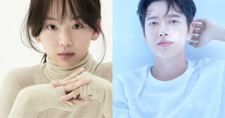 จินกีจู(Jin Ki Joo) กำลังเจรจาร่วมกับพัคแฮจิน(Park Hae Jin) ในละครแฟนตาซีรอมคอมเรื่องใหม่