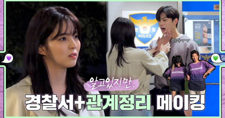 """ซงคัง(Song Kang) และฮันโซฮี(Han So Hee) ขำในช่วงพักเบรกแต่จริงจังขณะถ่ายทำ """"Nevertheless"""""""