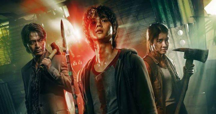 """ซีรีย์เกาหลี """"Sweet Home"""" ของ Netflix กำลังเตรียมซีซัน 2"""