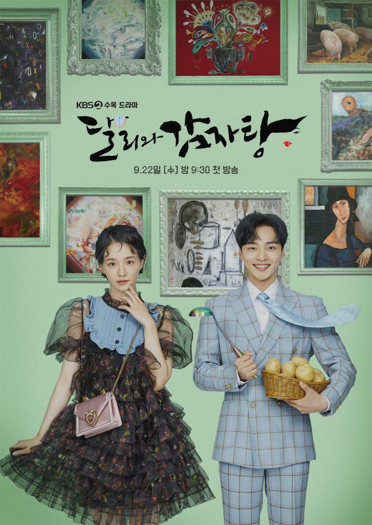 Dali & Cocky Prince  เรื่องย่อซีรีย์เกาหลี